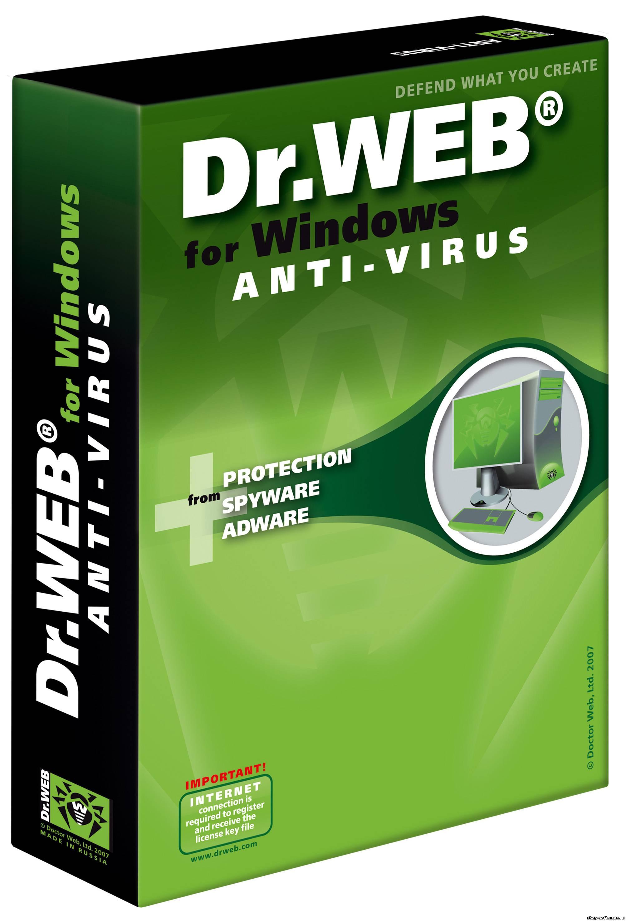 Dr web antivirus ключи.
